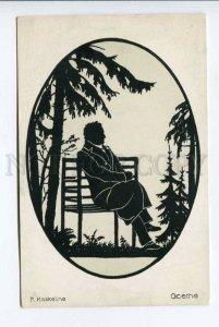 423175 GOETHE German WRITER by KASKELINE Vintage SILHOUETTE