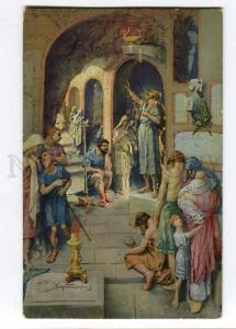 257555 MASTROIANNI Christian catacombs Old MARZI QUO VADIS #24