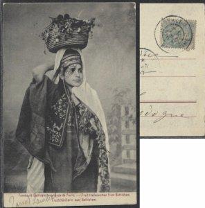 Jerusalem 1907 - France Levant Office in Palestine - Bethlehem postcard Franch