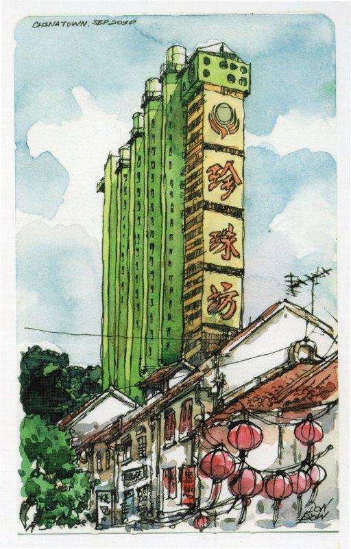 Peoples Park Complex Chinatown Singapore Sketch Painting Postcard