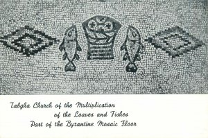 Postcard Israel Tabgha Multiplication of the Loaves and Fishes Church mosaic