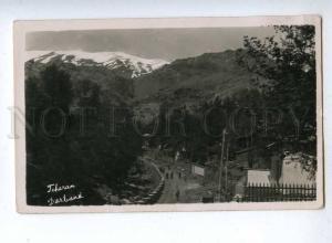 193057 IRAN Persia TEHERAN photo RPPC w/ stamp 1936 Pahlewi
