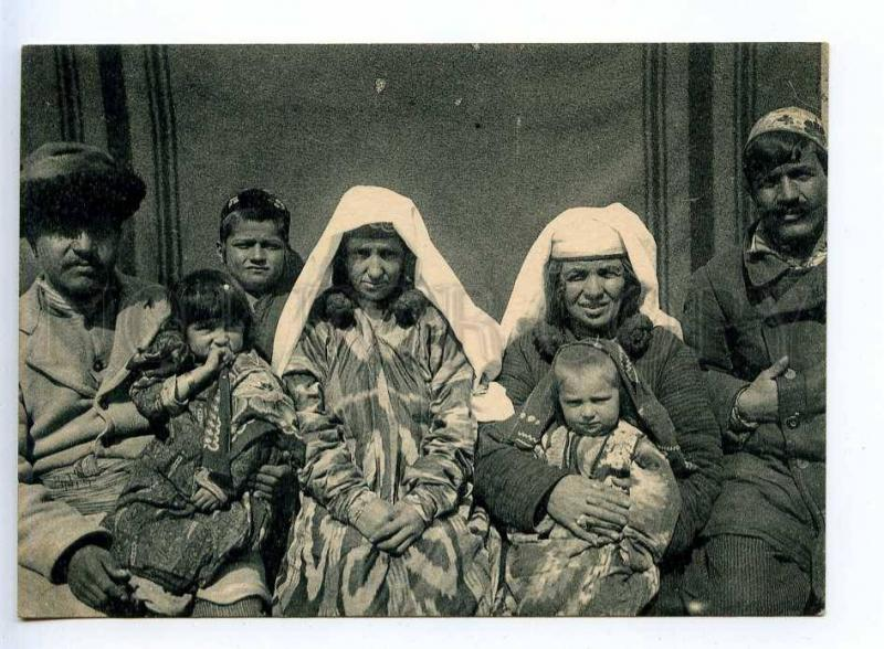 232547 USSR Tajikistan Pamir Tajik family Vintage postcard