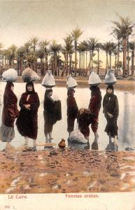 Le Caire Egypt, Egypte, Africa Femmes Arabes Le Caire Femmes Arabes