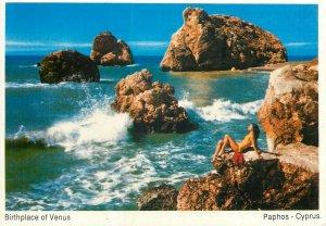 Cyprus Postcard Paphos the Birthplace of Venus rocky landscape