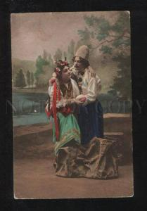 069601 Ukraine type Lovers Vintage tinted russian EASTER PC
