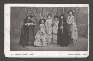 090829 1911 Antwerp festival of female style MODERN Vintage PC