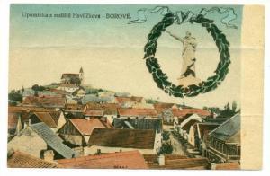 Borovë , Kolonjë District, Korçë County, Albania., 00-10s Upominka z rodi...