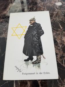 1938 Germany Mint Postcard Eternal Jew Museum Exhibit Policeman in Rain Judaica