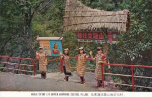Taiwan Taipei Culture Village Wulai Ch'Ing Liu Garden Aborigines In Typical C...