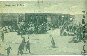 02305  CARTOLINA d'Epoca:  LIBIA : HOMS: MERCATO -  MARKET