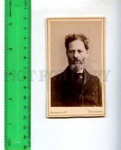 242531 ANTOKOLSKY Russian Jewish sculptor Vintage CDV PHOTO