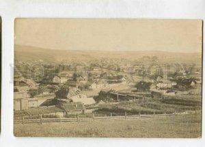 3146510 Kyrgyzstan UZGEN View Vintage photo postcard