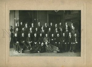 164820 LENINGRAD 1920s Group HOTEL workers OLD REAL PHOTO
