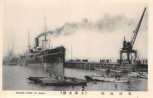 Japan Harbour Wharf of Osaka Port Boats Ship