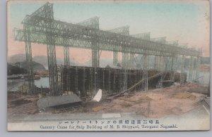 Nagasaki, Japan, Gauntry Crane for Ship Building, M.B. Shipyard Tategam(Pre WWI)