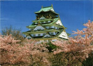 CPM OSAKA Castle JAPAN (677471)