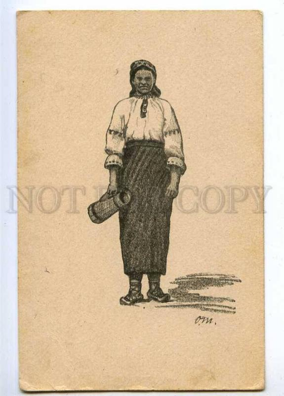 190956 WWI Carpathian girl by Otto Martin german military RPPC