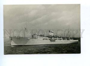 165437 USSR LINER Russia Motor Ship GRUZIA Georgia old photo