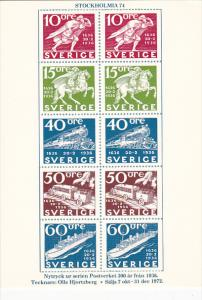 Stamps Of Sweden 1974 Swedish Post Office Issue