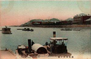 PC CPA YOKOHAMA View of Bund JAPAN (a9391)