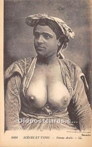 Arab Nude Postcard Femme Arabe Unused