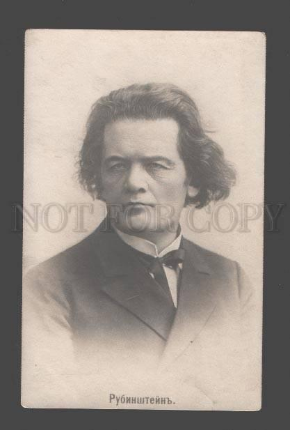 093239 RUBINSTEIN Russian COMPOSER Pianist JEW vintage PHOTO