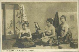japan, Beautiful Nude Geisha Women Hairstyle (1910s) RPPC Postcard