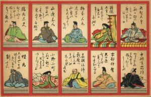 Japanese Traditional Playing Cards, UTA-GARUTA, Karuta Card Game (1910s) V