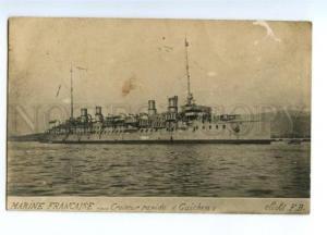 150552 FRENCH NAVAL FLEET Cruiser Guichen Vintage postcard