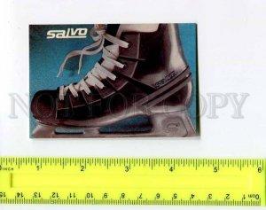 263839 USSR ESTONIA SALVO ADVERTISING Ski boots CALENDAR 1990