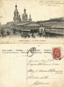 russia, SAINT PETERSBURG, Сенная площадь, Sennaya Square, Tram (1910s) Postcard
