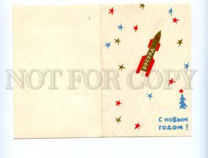 133726 1964 USSR SPACE New Year VOSKHOD by NEPOMNYASCHY