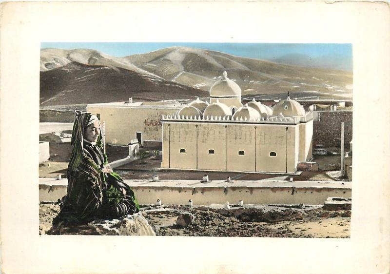 Bou Saada Algeria El Hamel ethnic woman semi-modern postcard