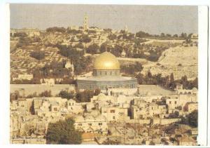 Jerusalem, The old City, unused Postcard
