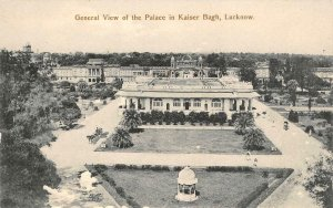 General View of the Palace Kaiser Bagh, Lucknow, India c1910s Vintage Postcard
