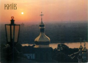 Postcard Ukraine Kiev Golden domes of Pechera Lavra city view