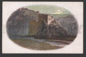 116337 KOREA Vintage postcard