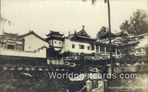 Aier Itam Temple Penang Malaysia Unused