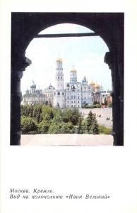 B63522 Russia Moscow The Kremlin