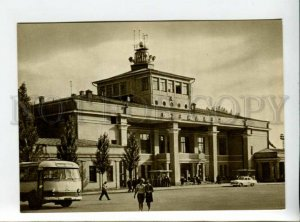 3165729 USSR Russia ROSTOV-ON-DON Airport old postcard