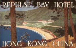 Hong Kong Hongkong China REPULSE BAY HOTEL Poster Art Deco c1915 Postcard