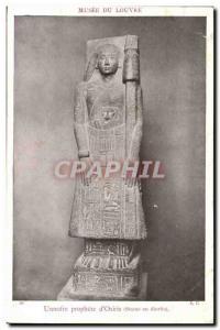 Louvre Museum Old Postcard Unnofre prophet d & # 39Osiris (diorite statue) Eg...