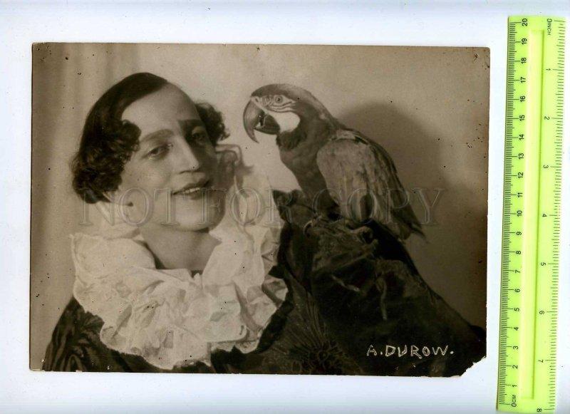230374 USSR LENINGRAD Circus clown Anatoly Durov Jr & parrot