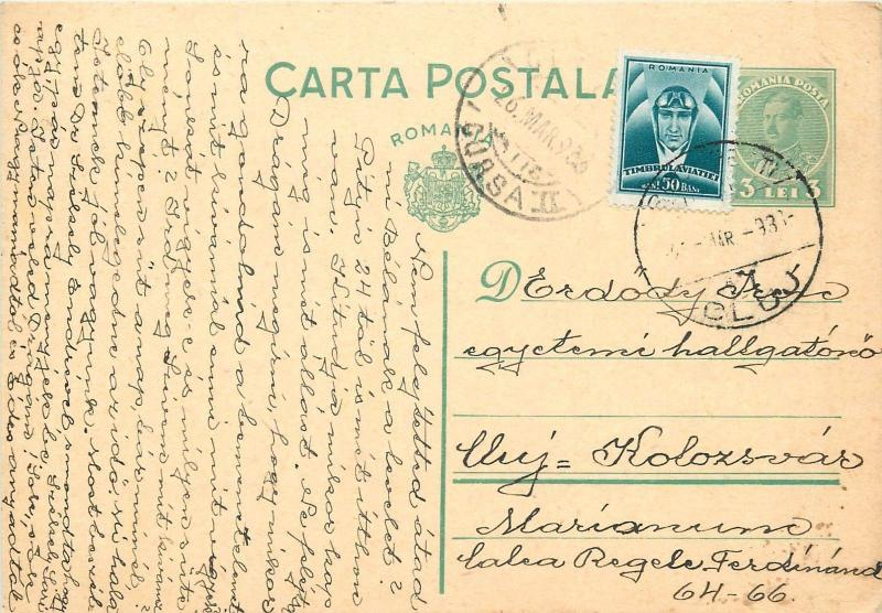 Carol II uprated stationery post card Romania royalty 1930s