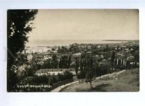 177172 Abkhazia SUKHUMI Suhum View Vintage PHOTO