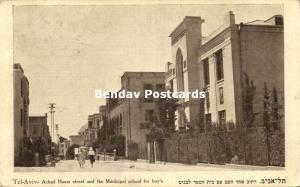 israel palestine, TEL-AVIV, Achad Haam Street, Municipal Boys School (1920s)