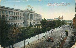 Postcard Ukraine Lvov