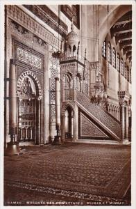 Syria Damascus Mosquee des Ommeyyades Interior Real Photo