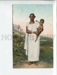 3172416 EGYPT black woman w/ child Vintage postcard